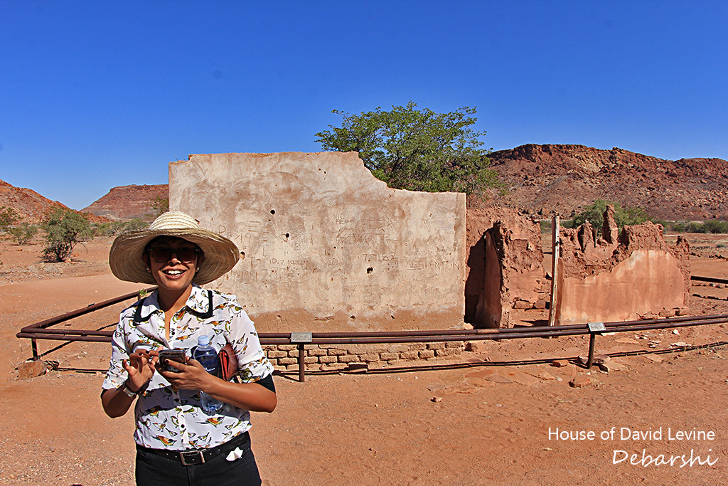 House of David Levine at Twyfelfontein