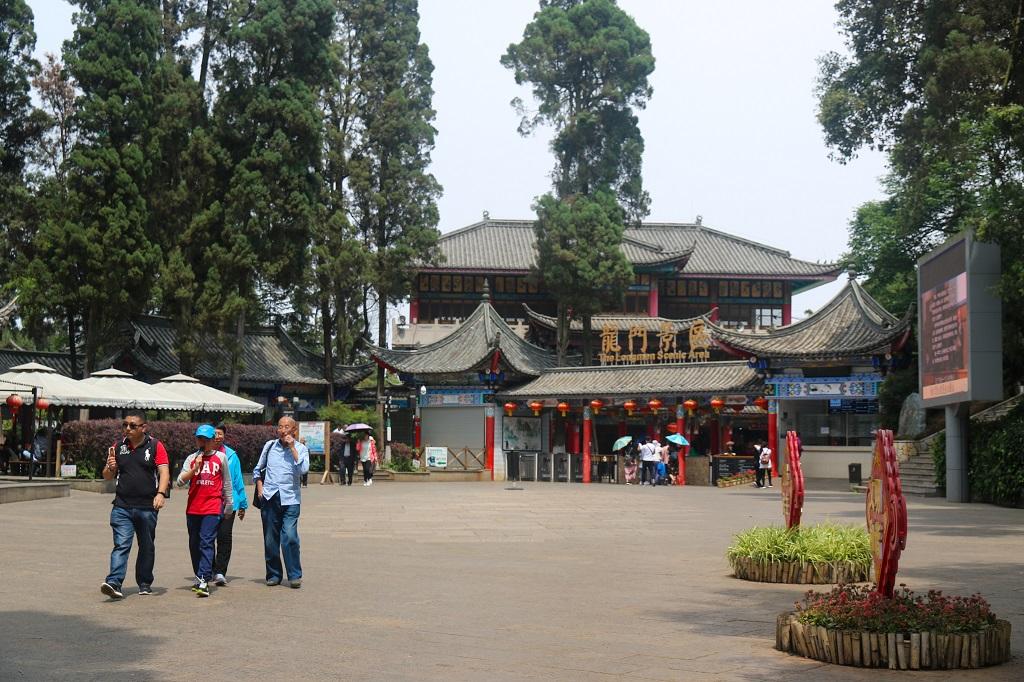 Xi Shan Tourist Park