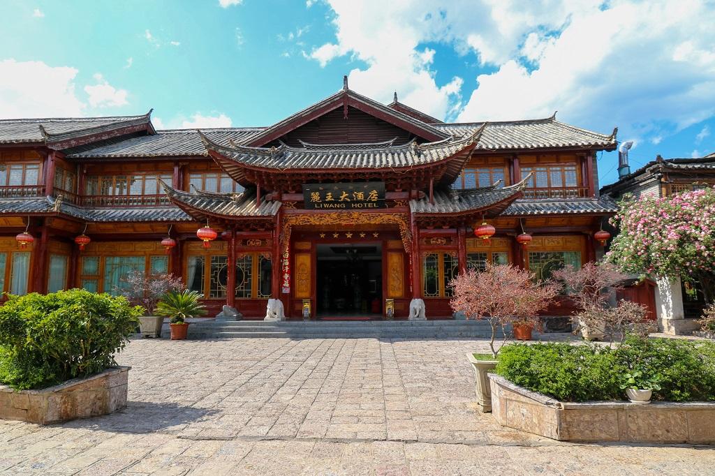 Liwang Hotel Lijiang