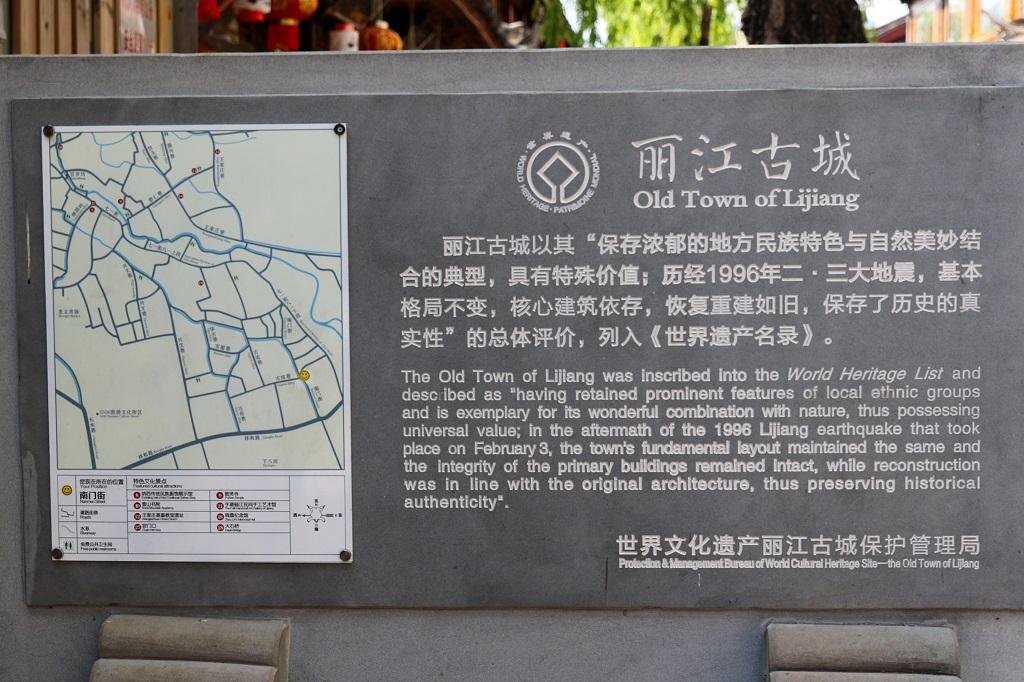 Lijiang history