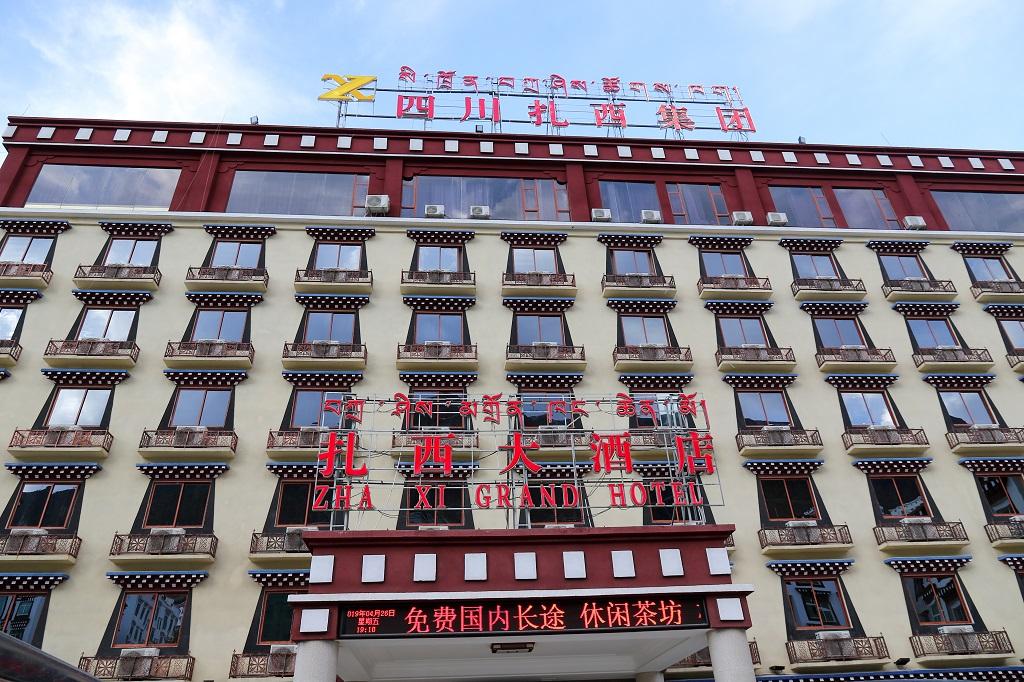 Zha Xi or Tashi Hotel at Xiangcheng