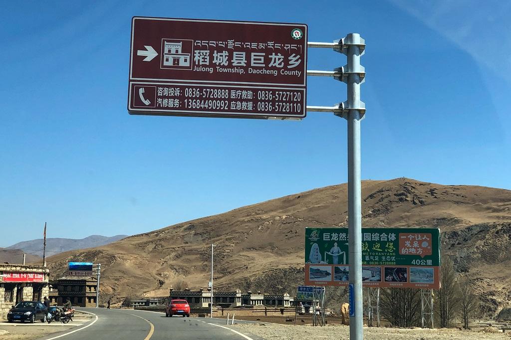 Entering Julong township on way to Xinlong