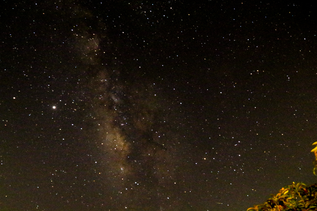 The Milky way on the night sky at Khairabera Ayodhya Hill